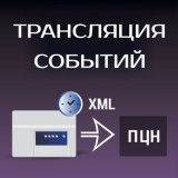 Лицензия USB-ключ активации