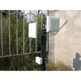 Извещатель охранный радиоволновый линейный в стандартном исполнении