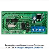 Модуль для интеграции ИСМ 'Мираж' и ВОРС 'Стрелец'