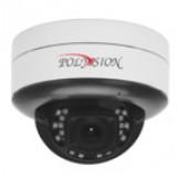 Купольная 5Мп IP-камера с вариофокальным объективом и внутренним подключением